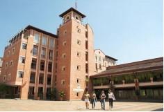 Centro UNAB Universidad Autónoma de Bucaramanga Colombia